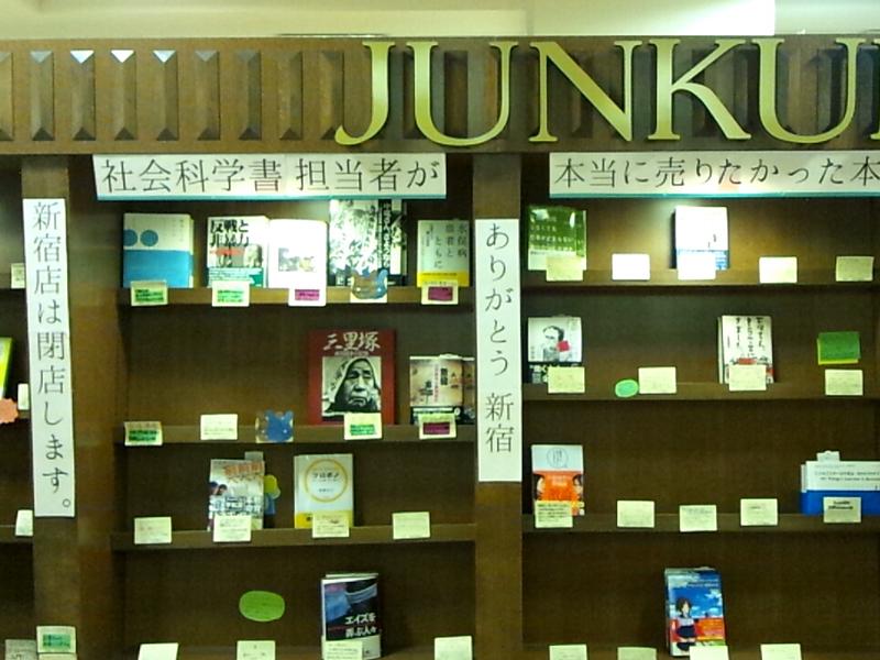 http://hakkaku-culture.info/info/junk01.jpg