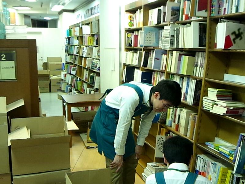 http://hakkaku-culture.info/info/junk02.jpg