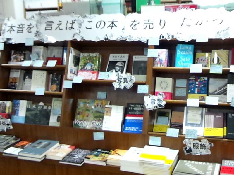 http://hakkaku-culture.info/info/junk04.jpg
