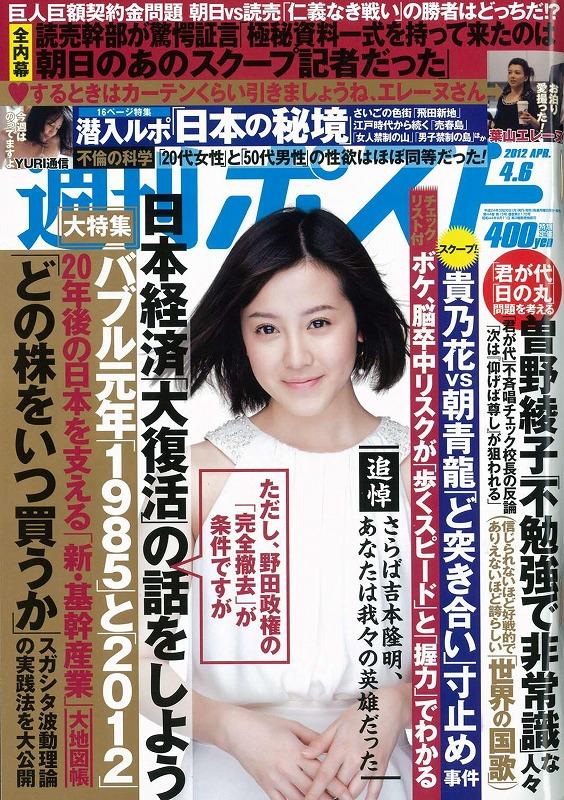 http://hakkaku-culture.info/info/post002.jpg