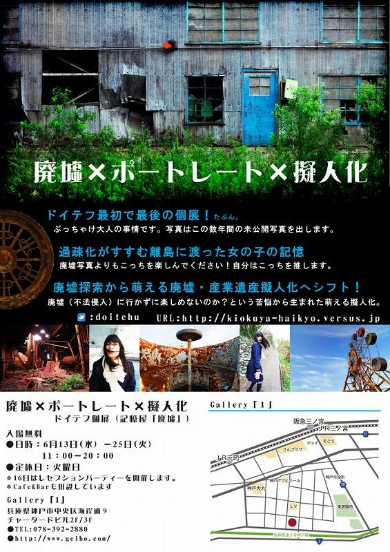 http://hakkaku-culture.info/info/poster_koten.jpg
