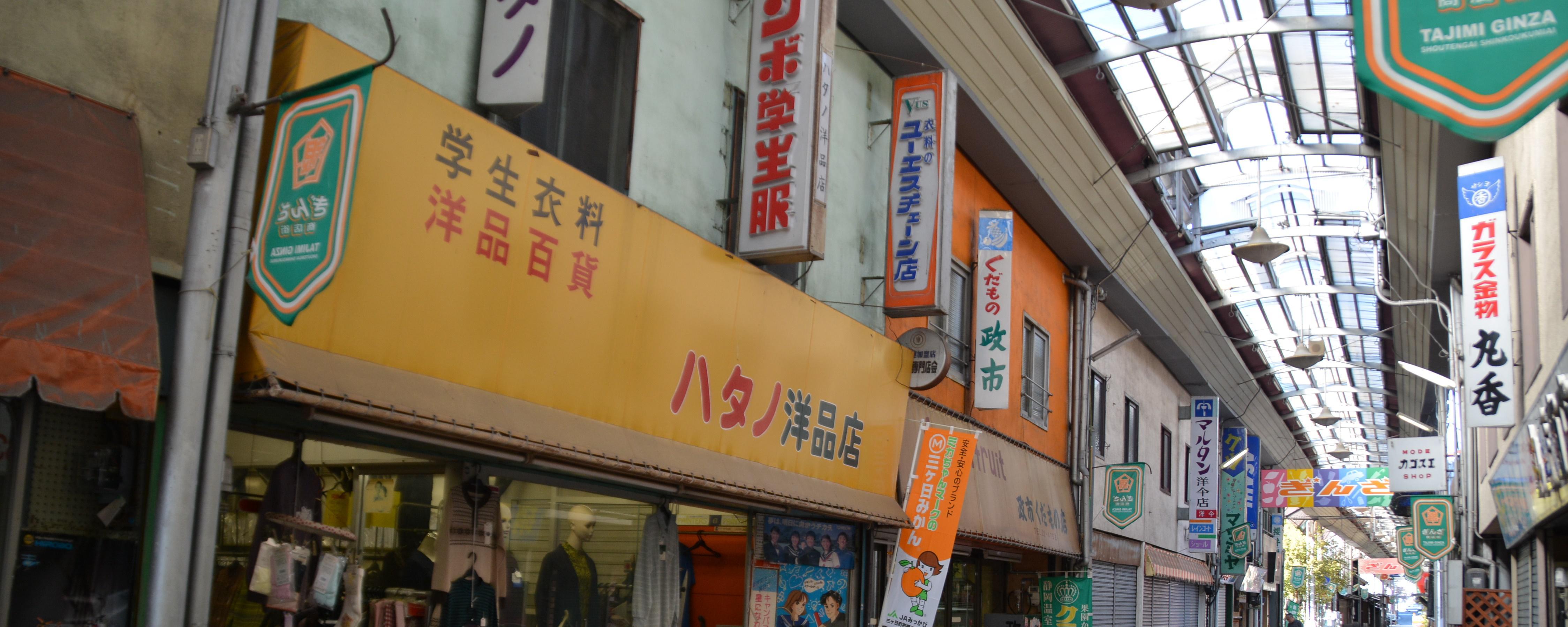 商店街03