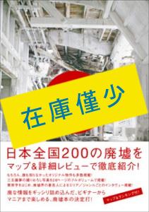 book01_b.jpg