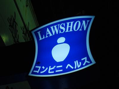 lawshon.jpg
