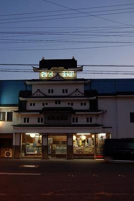 setowagashiya01.jpg