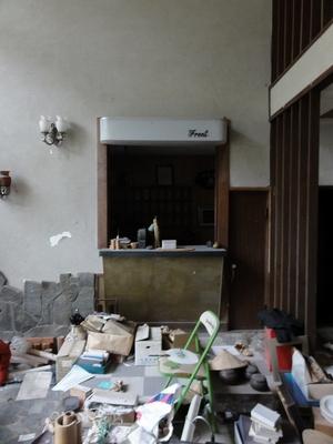 uokiyobekkan03.jpg