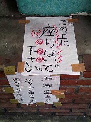 iwase02.jpg