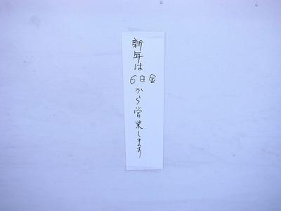 kondo04.jpg
