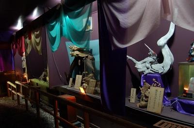 takarakawa03.jpg