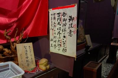 takarakawa05.jpg