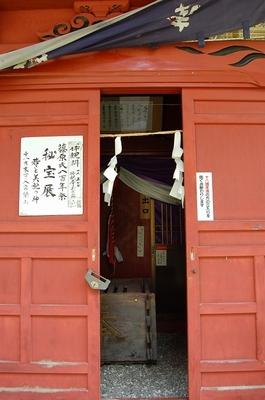 takarakawa11.jpg