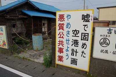 sizuoka0605210002.jpg