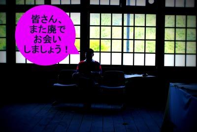 20110901_18.jpg