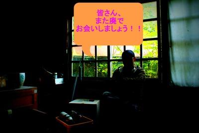 20110918_21.jpg