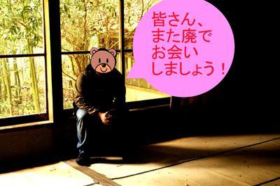 20111112_15.jpg