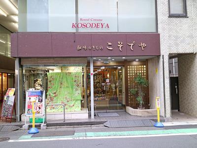 09★12東京都世田谷区_成城フルール185re.jpg