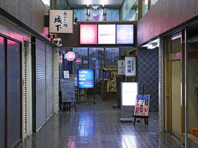 10★12東京都世田谷区_成城フルール187re.jpg
