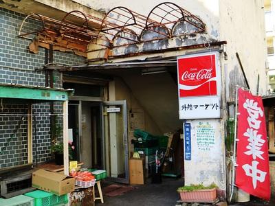 11★04東京都新宿区霞ヶ丘_外苑マーケット030r.jpg
