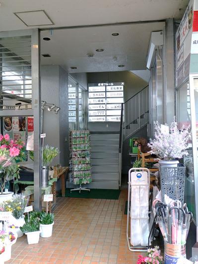 14★12東京都世田谷区_成城フルール055re.jpg
