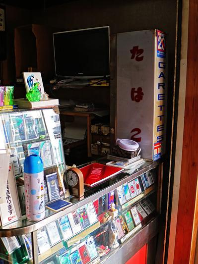15★04東京都新宿区霞ヶ丘_外苑マーケット083re.jpg
