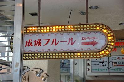 15★12東京都世田谷区_.jpg
