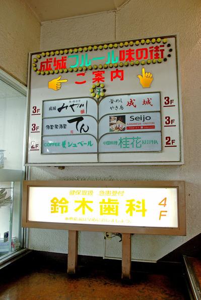 16★12東京都世田谷区_.jpg
