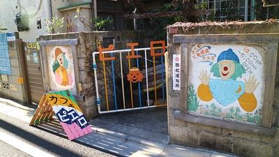 2★15東京都杉並区桃井_喫茶ピエロ02801.JPG