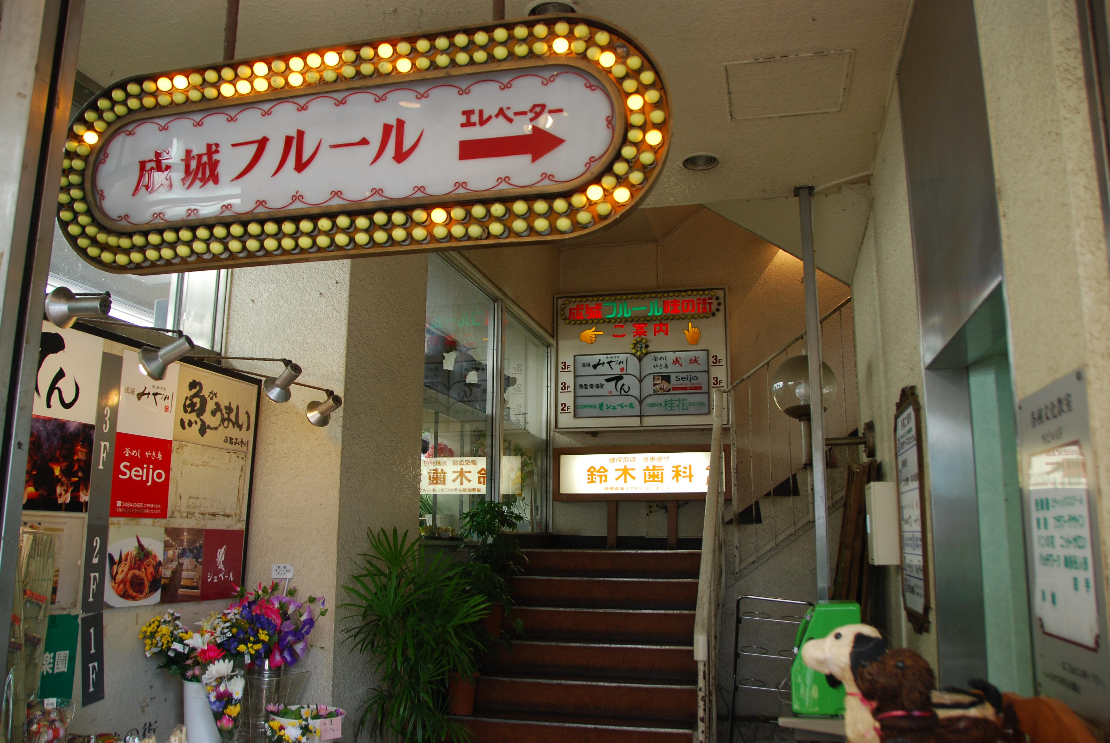 http://hakkaku-culture.info/webmagazine/images/55%E2%98%8512037.JPG