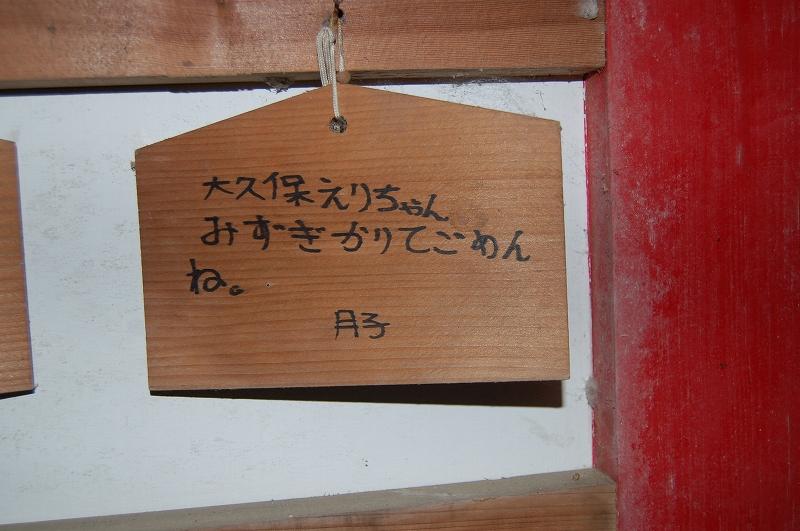 http://hakkaku-culture.info/webmagazine/images/DSC_0006.jpg