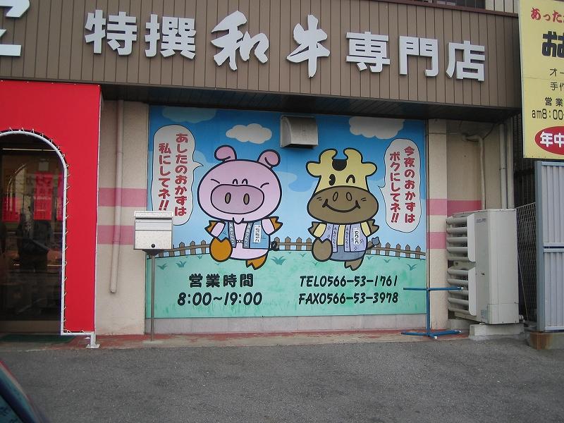 http://hakkaku-culture.info/webmagazine/images/feza166.jpg