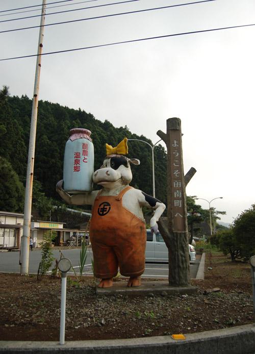http://hakkaku-culture.info/webmagazine/images/hakonannkannbann.jpg
