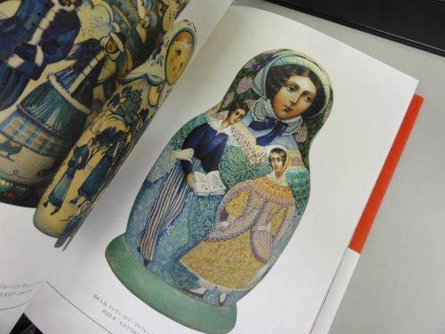 http://hakkaku-culture.info/webmagazine/images/mato03.jpg