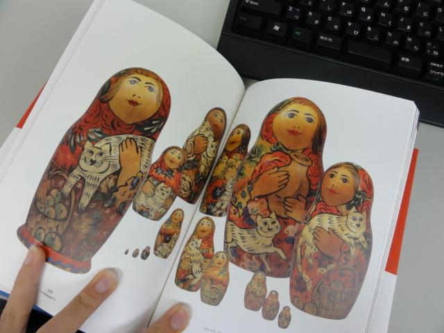 http://hakkaku-culture.info/webmagazine/images/mato05.jpg