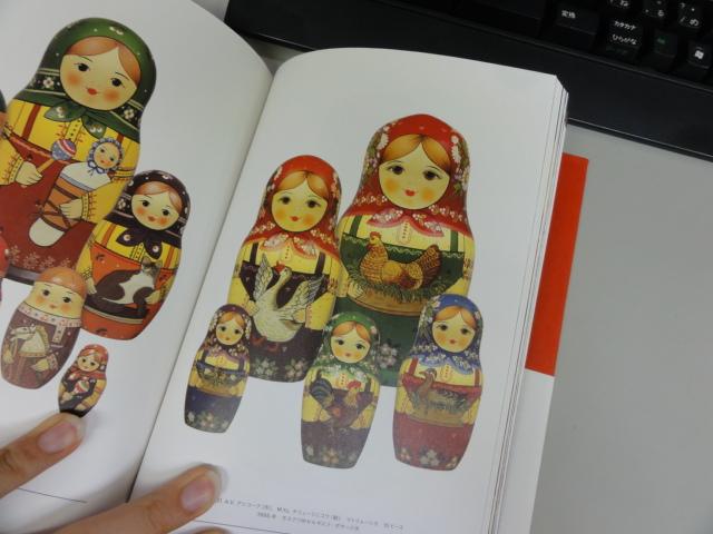 http://hakkaku-culture.info/webmagazine/images/mato06.jpg