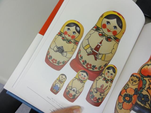 http://hakkaku-culture.info/webmagazine/images/mato07.jpg