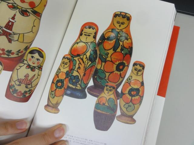 http://hakkaku-culture.info/webmagazine/images/mato08.jpg