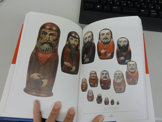 http://hakkaku-culture.info/webmagazine/images/mato09.jpg