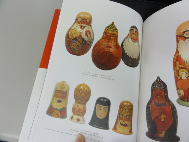 http://hakkaku-culture.info/webmagazine/images/mato13.jpg