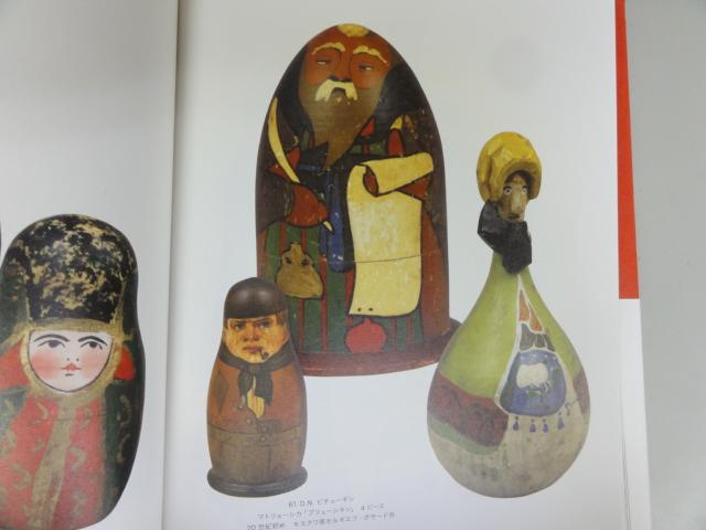 http://hakkaku-culture.info/webmagazine/images/mato16.jpg