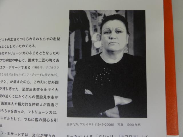 http://hakkaku-culture.info/webmagazine/images/mato18.jpg
