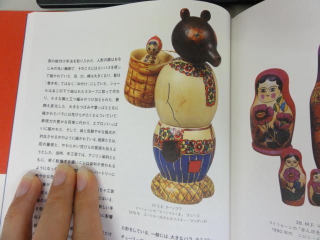 http://hakkaku-culture.info/webmagazine/images/mato19.jpg
