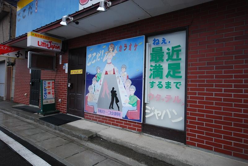 http://hakkaku-culture.info/webmagazine/images/oga002.jpg