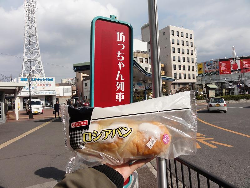 http://hakkaku-culture.info/webmagazine/images/rosia99.jpg