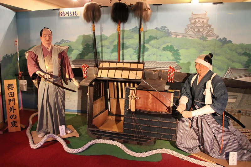 http://hakkaku-culture.info/webmagazine/images/sihou3_1309.jpg