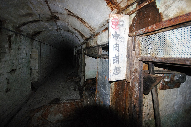 http://hakkaku-culture.info/webmagazine/images/syoten03.jpg