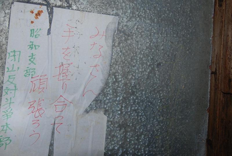 http://hakkaku-culture.info/webmagazine/images/syoten04.jpg