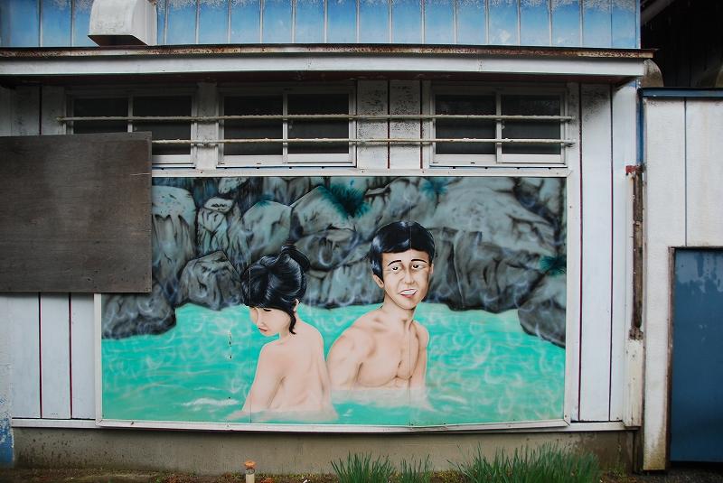 http://hakkaku-culture.info/webmagazine/images/ten03.jpg