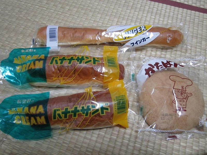 http://hakkaku-culture.info/webmagazine/images/tyoeiken.jpg
